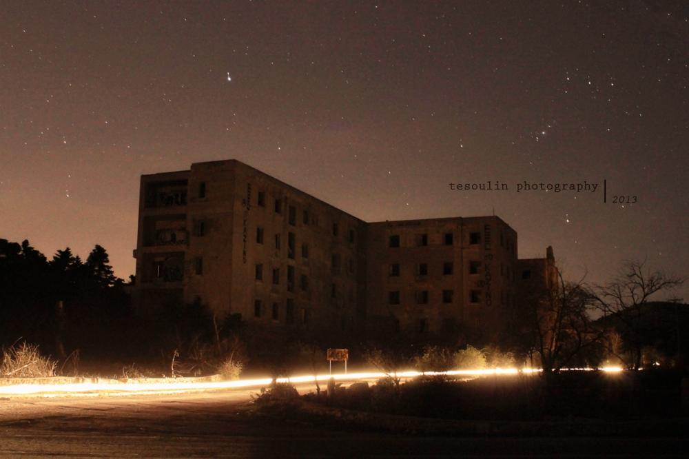 Parnitha Sanatorium 1 | Tesoulin Photography
